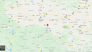Земетресение с магнитуд 4,7 усетено в страната