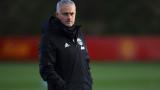 Моуриньо: Ливърпул трябва да подходи с уважение към Манчестър Юнайтед