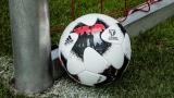 Български спортен сайт фалира след близо 10 години