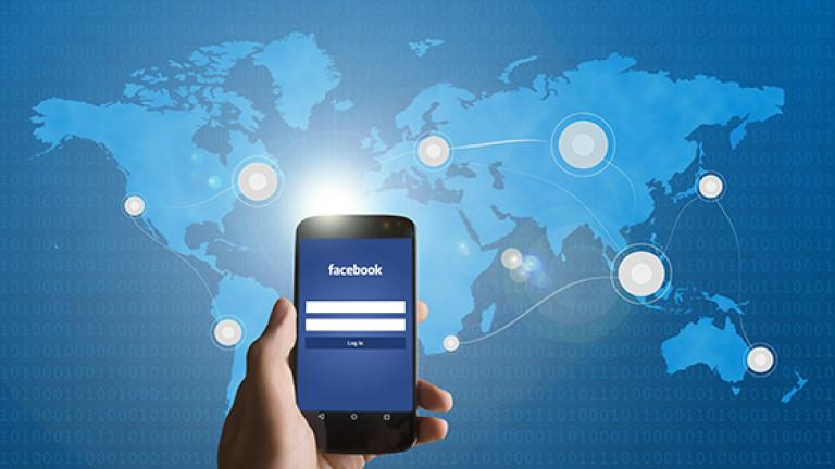 Франция започва да облага Facebook и Google
