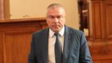 """""""Воля"""" призова президента да се изкаже в НС"""