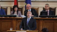 Борисов иска успешно развитие за България и по-добър живот