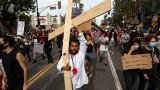 ООН: Протестите в САЩ подчертават дългогодишните расови неравенства