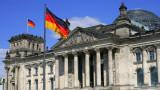 Германия привика посланика на Китай заради Хонконг