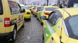 """Таксиметрови компании протестират срещу нов Uber - """"Максим"""""""