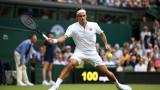 Федерер загуби сет, но продължава напред