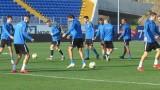 """""""Меридиан мач"""": 0 лева за трансфери в Левски през зимата"""