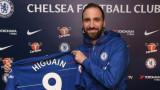 Официално: Челси привлече Гонсало Игуаин