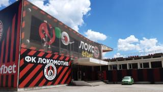 Локо (Сф) стартира ремонт на клубния си стадион
