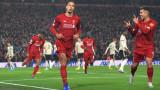 """Ливърпул този път не сбърка срещу Юнайтед, """"червените"""" с 13-а поредна победа във Висшата лига"""