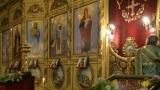 Неделя на Всички български светии е
