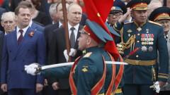 Путин на парада за Деня на победата: В други страни безсрамно лъжат децата си за войната