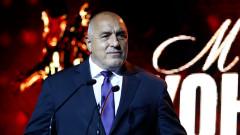 Борисов: Аз в Банкя оставих последна отсечка, накрая си ходя през Младост