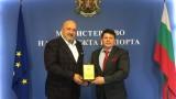 Българската федерация по бадминтон връчи специална награда на министър Красен Кралев