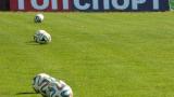 Дунав на финал за Аматьорската купа