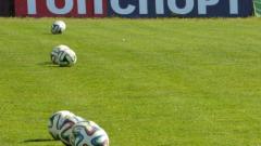 Разград чества международния ден на футбола