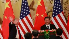 Когато американският орел сви гнездо в Пекин