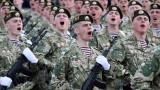 Беларус и Молдовабили заплаха за Киев