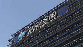 Най-голямата китайска финансова платформа записа поръчки за акциите си от $3 трилиона долара