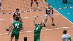 Волейболните национали победиха Северна Македония за четвърти път