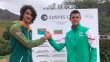 Лазаров се доближава до титлата на двойки в Анталия