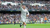 Реал (Мадрид) ще играе в Шампионската лига пред празни трибуни