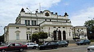 ДСБ внесоха искане за анкетна комисия по скандала с НСО