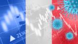 Икономиката на Франция ще се забави с 10% тази година, а възстановяването ще е 2022 г.