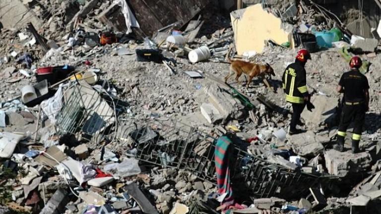 Открити са телата на загиналите край Неапол