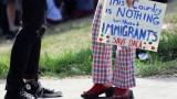 Национализмът, имиграцията и икономическият успех