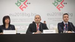 Румен Радев хвали правителството за успеха на председателството