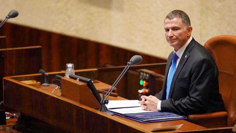 Председателят на израелския парламент (Кнесет) подаде оставка след яростна критика