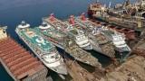 Някога най-луксозните круизни кораби сега плават за скрап. И то не далеч от България