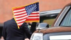 Посолството на САЩ в Москва може да намали издаването на визи