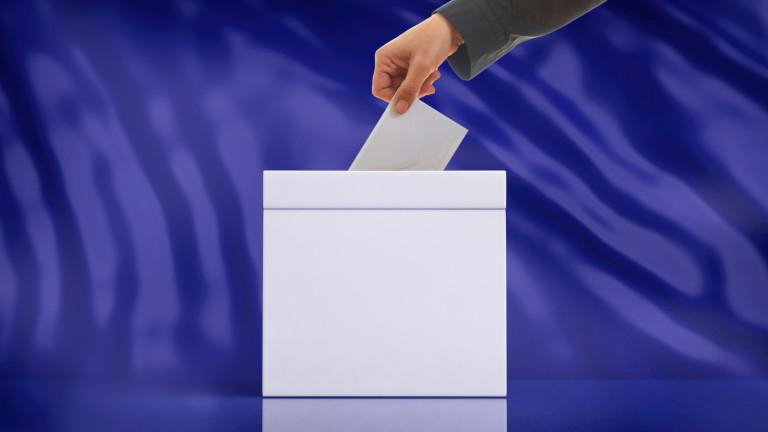 Половината българи гласували с преференция