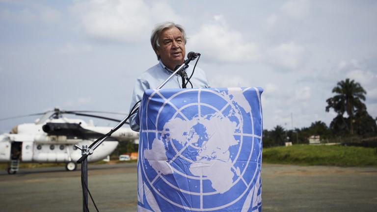 Генералният секретар на ООН Антониу Гутериш открива 74-тата сесия на