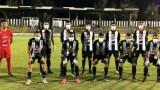 Футболистите в Никарагуа се страхуват да влизат в единоборства