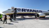 Пилоти на Ryanair отказаха парични бонуси, за да работят допълнително