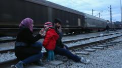 Мигрантите от Централна гара отиват в Бусманци
