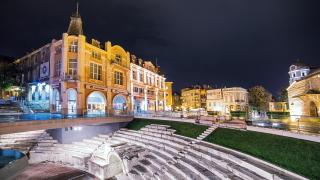 Пловдив се нареди сред най-привлекателните дестинации