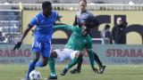 Хали Тиам: Този отбор на Левски трябва да спечели трофей