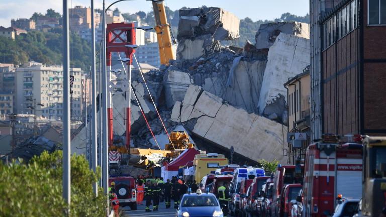 Италия започва преразглеждане на концесиите в страната