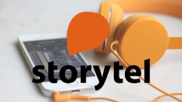 Шведската издателска и стрийминг компания Storytel стартира операции на българския