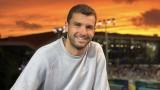 Григор Димитров: Тенисистите сме много разглезени
