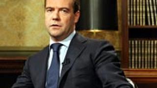 Медведев вещае провал за еврото