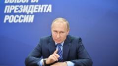 Отравянето на руския шпионин се ползва за кампания срещу Русия, скочи Москва