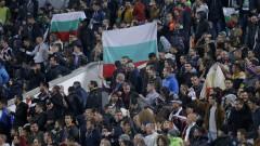 БФС с жест към публиката за мача със Словения в Лигата на нациите