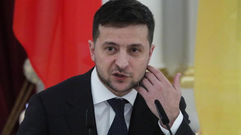 Украинският президент Володимир Зеленски отхвърли твърденията, че е бил готов