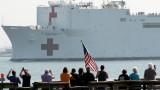 Кораб болница с 1000 легла и 12 операционни пристига в Ню Йорк