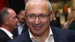 Обиски в подкрепяни от Ходорковски опозиционни групи и медия в Русия